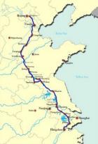 Китайский канал